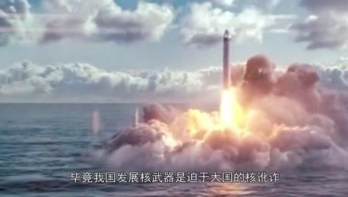 美方多次试探我们核武器数量,专家硬气回复两个字!