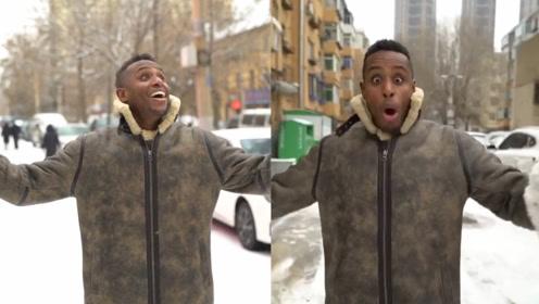黑人小哥演绎中国南北方对待雪的不同反应,网友 : 怕是个假老外