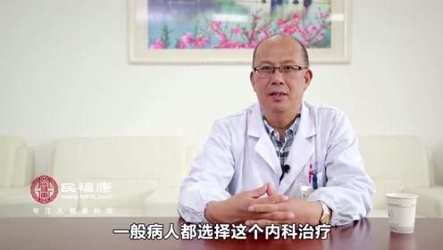什么情况下的甲亢选择碘131治疗?