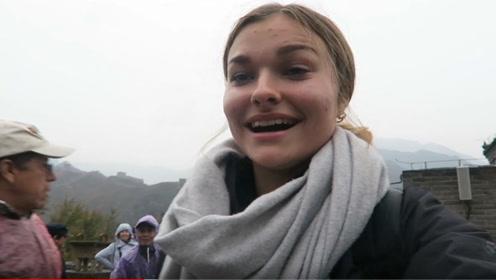 美国姑娘来华旅游,晚上待酒店不敢出门,一个月后自己像个傻子?
