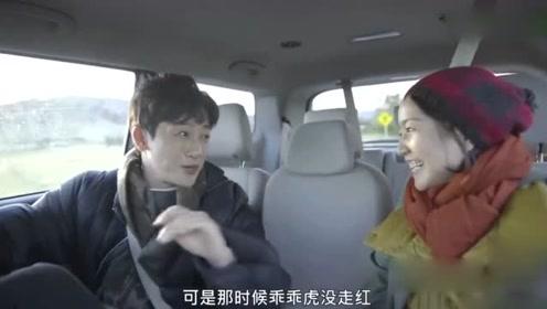 """苏有朋自曝成名后压力大 曾被路人迎面说""""矮"""""""