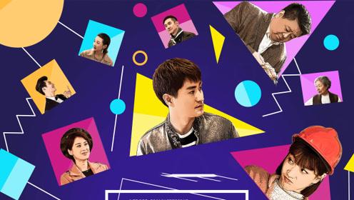 娱乐圈老戏骨大型聚会现场,携手演绎爆笑电视剧小品合集《热爱》!