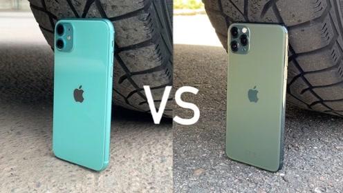 iphone11和iphone11pro哪个机身更坚固?车轮底下见分晓