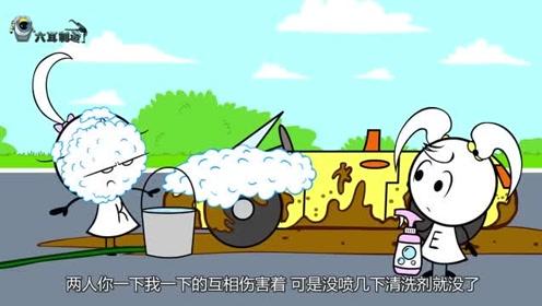 姐妹两去洗车,结果两人太贪玩,竟拿着清洗剂玩耍了起来!