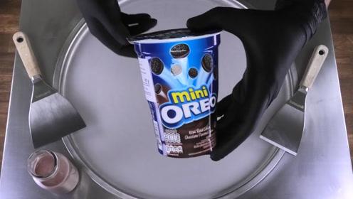 这个老板超会做生意,把几块钱的奥利奥做成炒酸奶,能卖十几块呢