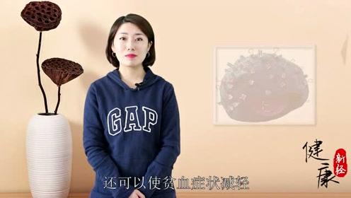 女人有子宫肌瘤,常喝1款食疗汤消肿散结