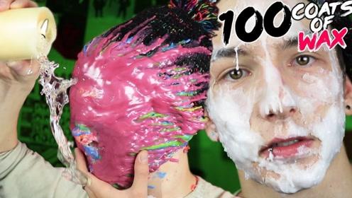 小伙在脸上滴100层热蜡,隔着屏幕都瑟瑟发抖,不要命了吗?
