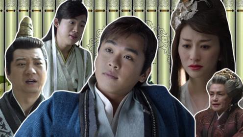 庆余年版演员请就位:3场高能PK角逐庆国最佳戏精