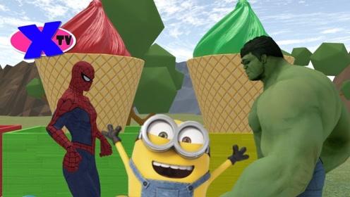 蜘蛛侠和小黄人:彩色冰激凌的故事