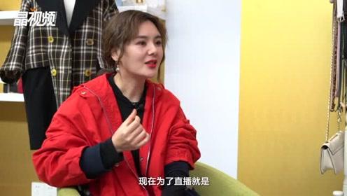 深圳淘宝女主播和她两点一线的一天