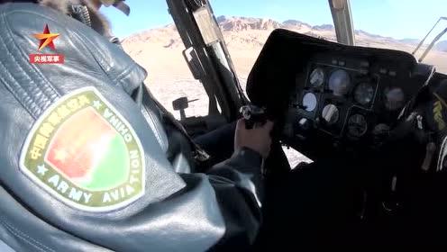 吸氧飞行挑战飞行禁区 致敬陆航雄鹰  西藏阿里 高原缺氧