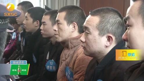 碰瓷抢劫聚众斗殴 勉县17人恶势力团伙被判刑