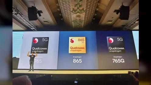 骁龙865正式发布 这8款手机确认将首批搭载