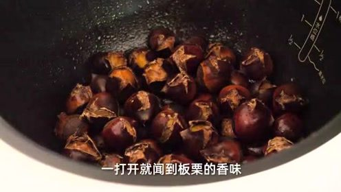 这才是煮板栗最简单的做法,学会这个方法,板栗又香又甜又好剥