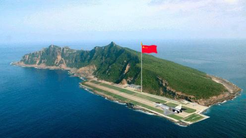我国钓鱼岛为什么叫钓鱼岛?看完才明白,多年的地理都白学了!