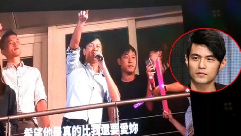 歌手背着周杰伦来演唱会,结果被抓包上台唱歌,变成了他的演唱会