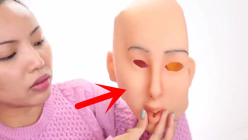 500美元一个的硅胶面具,女孩戴上打扮一番后,让人瞬间傻眼了!