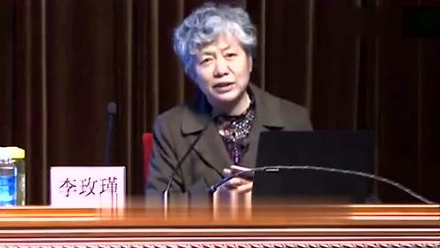 李玫瑾教授:只要在这里待着就能拿钱,可是没人能待72小时以上