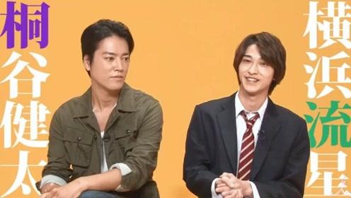电视剧《四分钟的金盏菊》演员采访【桐谷健太・横滨流星】