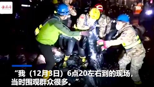海宁污水罐体坍塌事故致9死4人重伤 救援人员在污水中搜救