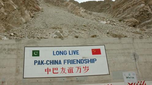 中巴友谊究竟多感人?看巴基斯坦的收费站,只有我们才有的待遇!