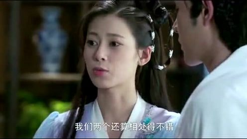 一夜新娘:秦尚城送给了花溶一样她特别新欢的礼物!