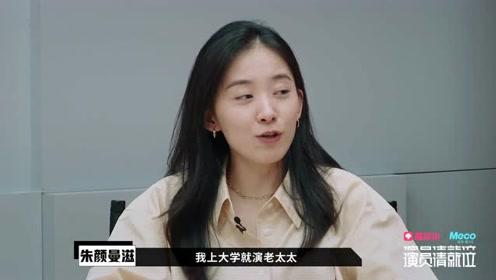 """于小彤调侃曼滋是八五年的,遭朱颜曼滋""""拳头威胁"""""""