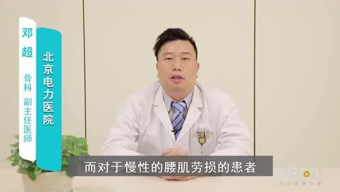 封闭疗法治疗腰肌劳损的适应证有哪些