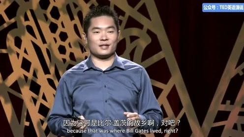 【双语字幕】TED演讲:我被拒绝的100天!