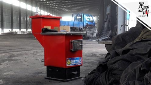 紧急呼叫丨河北洁净煤企业生产负责人:洁净煤环保燃烧无烟味 容易忽略通风
