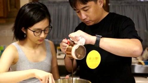 黄磊跟女儿多多一起烘焙蛋糕 黄主厨变身女儿的听话帮手超乖巧