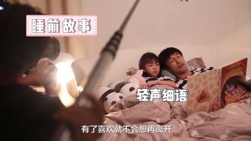 《第二次也很美》幕后花絮,张鲁一训女儿,你咋就不知道温柔点呢?