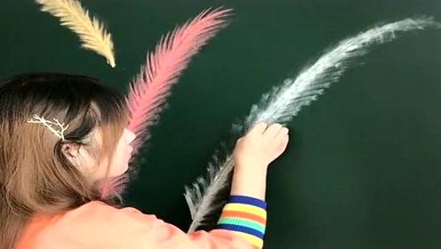 黑板报小组长画羽毛,学过美术的妹子,就是不一样!