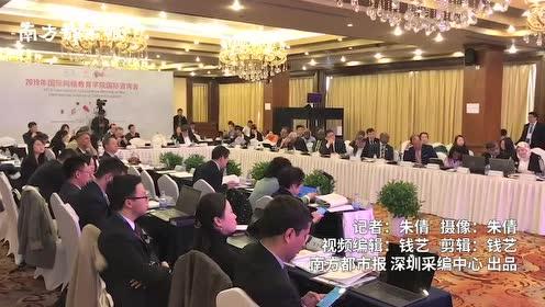国际网络教育学院项目在深圳发起,获腾讯1000万投资