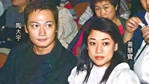 港媒曝56岁陶大宇将二婚 只为完成年迈妈妈心愿