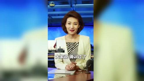 """主播说联播丨确认过眼神,李梓萌想对港警新""""一哥""""说这句话"""