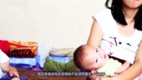 北京侏儒娶娇妻,强行生下一女后竟招来灾难!致妻离子散倾家荡产