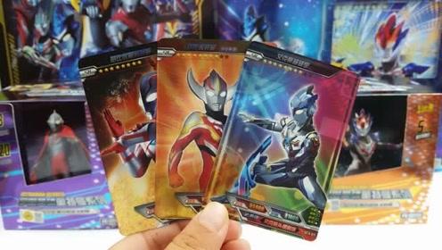 宇宙英雄奥特曼X档案卡片连开3包