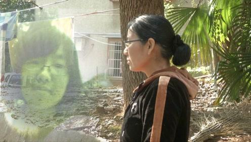赵蕾,你在哪里?女大学生失踪7年,父母学校做保洁等她出现