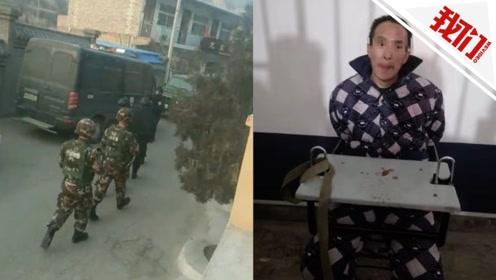 陕西悬赏5万元的医院逃犯已抓捕归案 逃跑后疑再犯命案