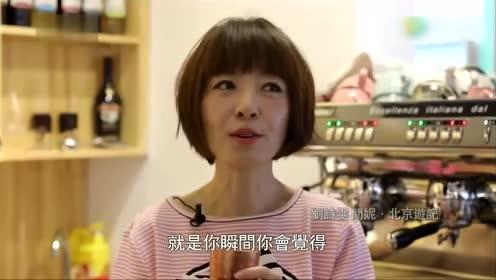 鲁豫满怀诚意为刘诗雯学做咖啡 大功告成