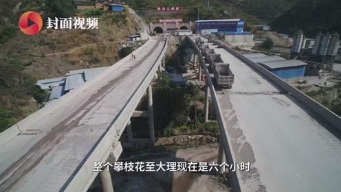 攀大高速宝鼎二号隧道贯通 明年四川段开通运行