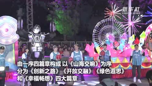 """2019""""海丝连世界·欢乐游福州""""花车巡游开启"""