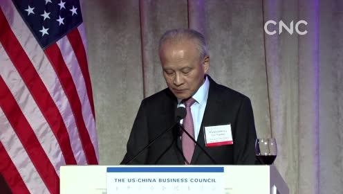 AI合成主播│中国驻美大使崔天凯呼吁中美企业为两国合作注入正能量