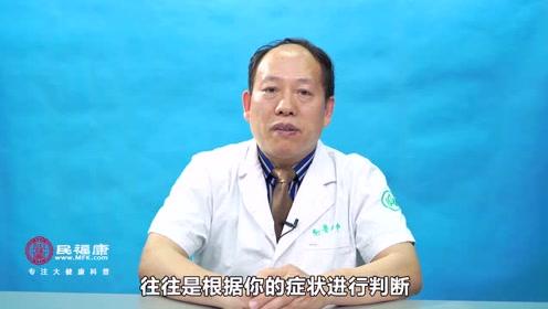 什么是乳腺增生?