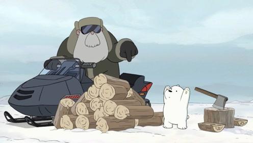 老人捡到一只北极熊,教他劈柴烤鱼练肌肉,北极熊变成大侠!