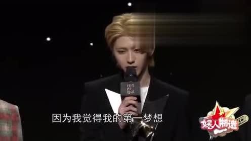蔡徐坤获得传承梦想年度人物,但没想到他的梦想这么简单