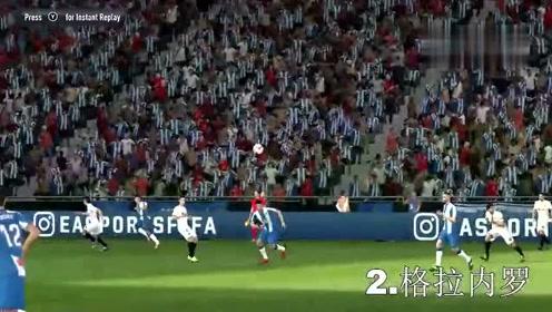 任天堂switch游戏视频--近期fifa西班牙人队精彩进球