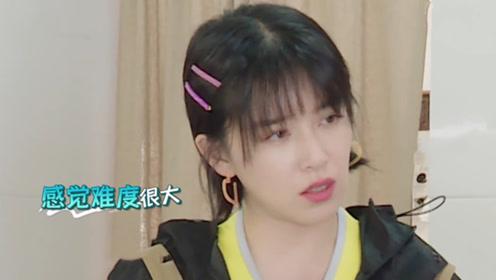 马天宇问阚清子结婚生子怎么办?看到她的回答,小马哥都气笑了