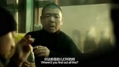老炮儿:六爷就是有面子,跟哥几个去饭店吃饭,直接在后厨就吃上了